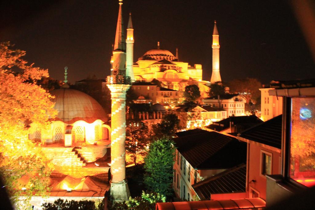 Double Room ( Hagia Sophia ) View